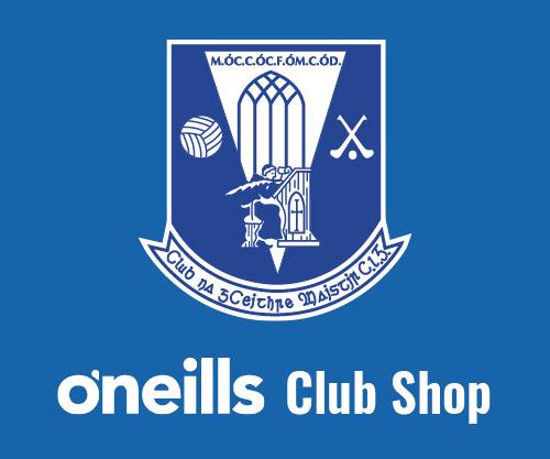 o'neills Club Shop